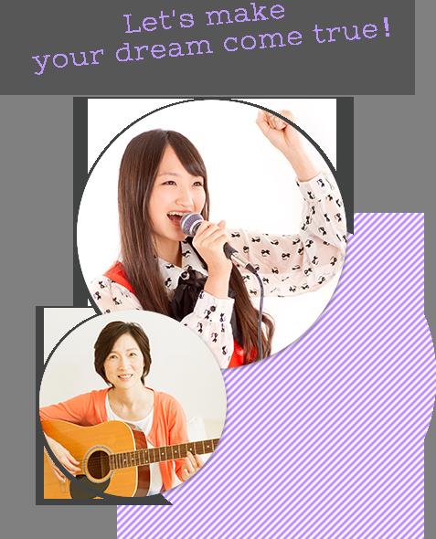 Let's make your dream come true!